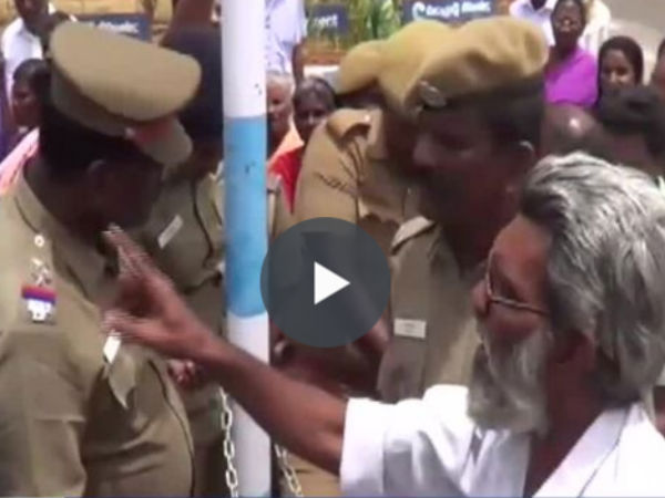 A senior citizen tied himself with chain in front of karur disrict collector office
