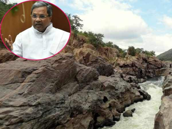 Mekedatu dam will be definitely built says Karnataka CM