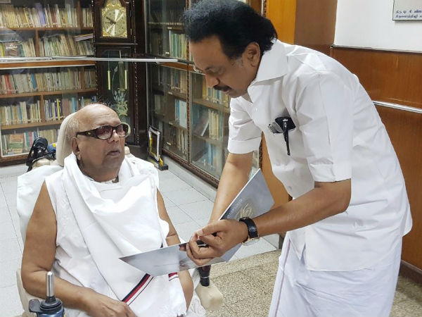 karunanidhi press meet invitation