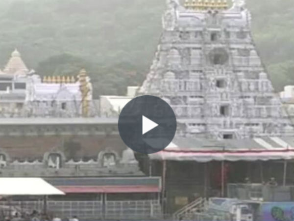 Tirupati bhaktas felt very bad about Gst for rooms