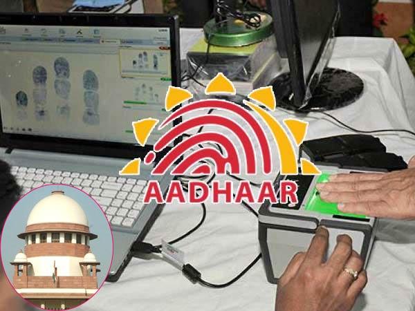 தனி மனித ரகசியம் காப்பது அடிப்படை உரிமையே.. ஆதார் வழக்கில் உச்சநீதிமன்றம் அதிரடி தீர்ப்பு #Aadhar