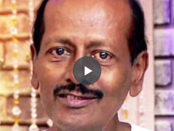 அமைதிப்படை 'அல்வா' வாசு கல்லீரல் நோயால்  மரணம் - வீடியோ