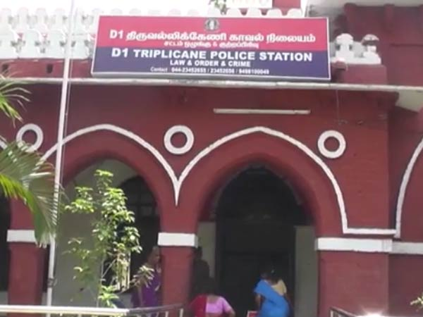 In Chennai four people were arrested for having gun
