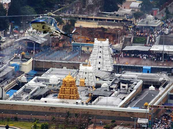 ஹெலிகாப்டரில் ஆன்மீக சுற்றுலா... திருப்பதியில் விரைவில் தொடக்கம்