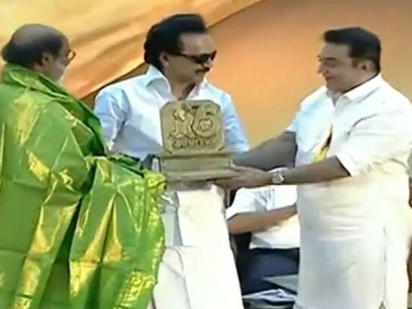 MK Stalin has facilitate actor Rajinikanth