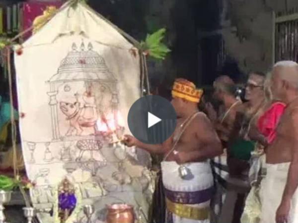 பிள்ளையார்பட்டியில் விநாயகர் சதூர்த்தி விழா கொடியேற்றத்துடன் ஆரம்பம் - வீடியோ