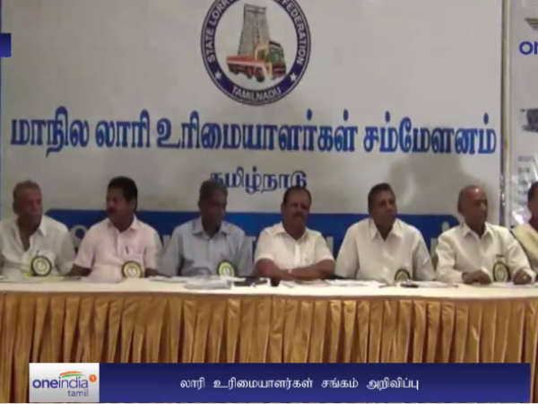 Lorry owners sangam announced strike on driving license issue
