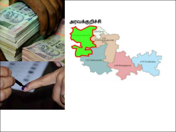 IT officials found about money transaction in Aravakkurichi byelection