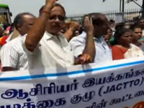 Chennai HC Madurai Branch orders to appear Jactto Geo Association members on Sep 15