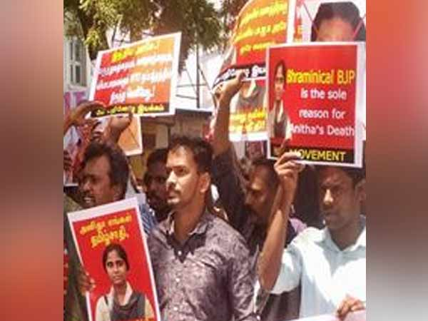 May 17 movement blockaded Chennai BJP party office
