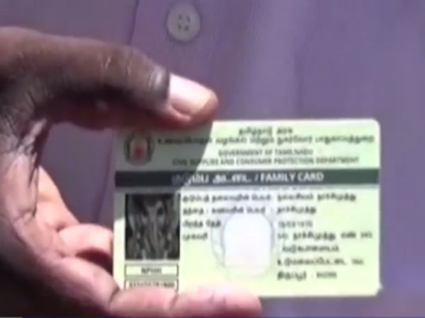 Smart ration cards confusion and wrong photographs.