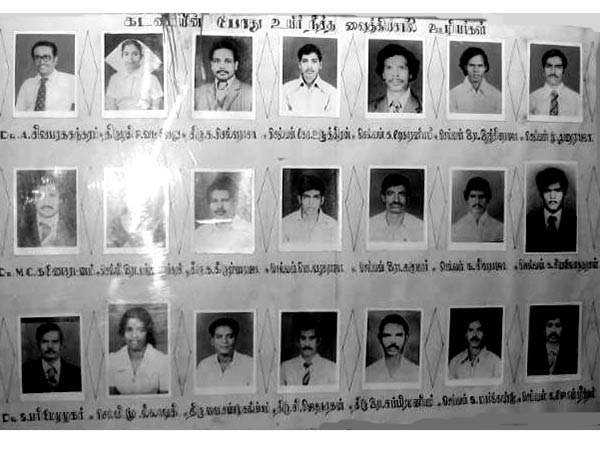 30th anniversary of Jaffna Hospital massacre