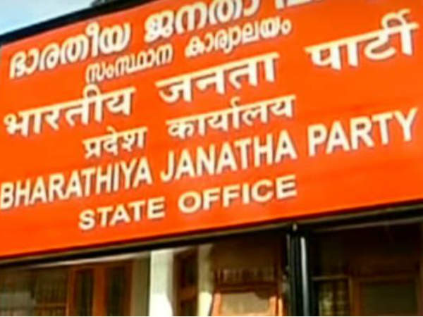 Kerala recover steel bombs from BJP office