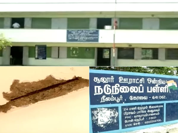 School roof collapses in Coimbatore