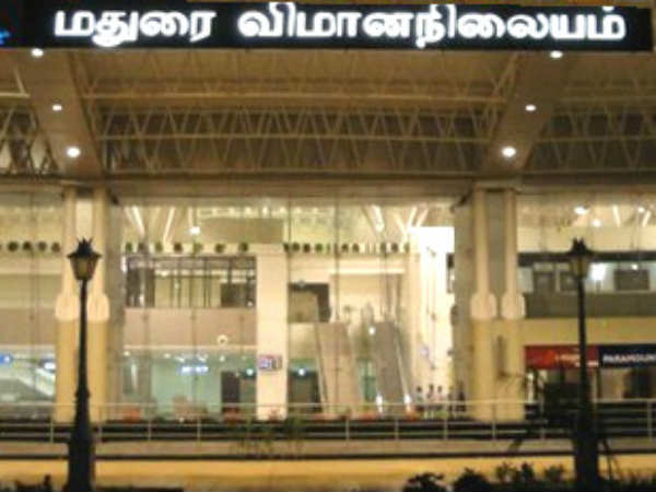 Police have arrested the person entered the Madurai airport by showing the fake IPS identity card