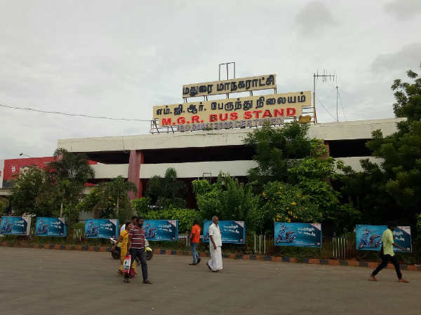 Madurai Mattu thavani bus stand name has been changed to MGR bus stand.