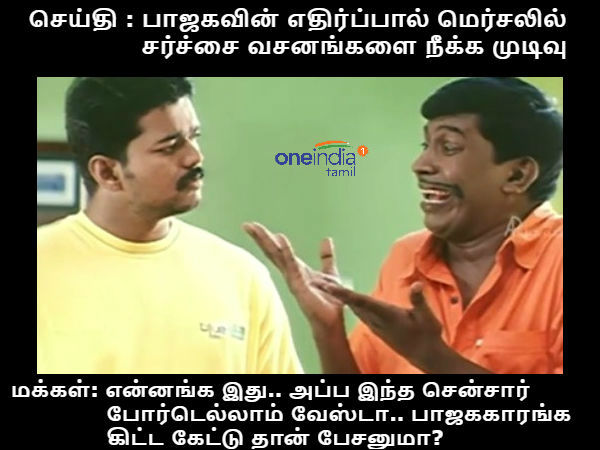 Here is the memes of tamil one india about pressure for Vijay's Mersal movie