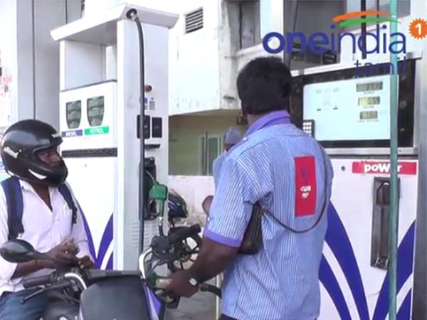 Today petrol and diesel rate