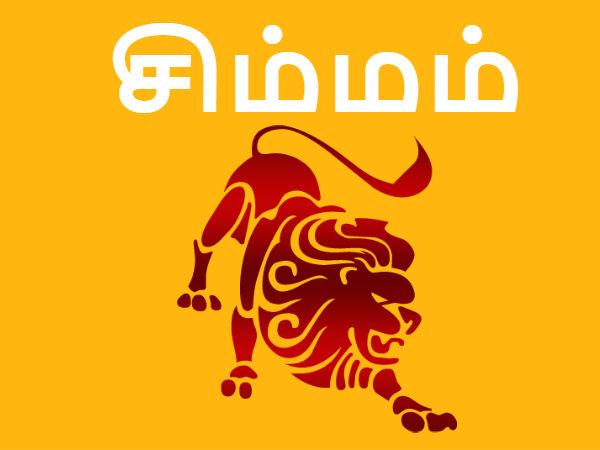 Kataka Rasi Lucky Colour In Tamil