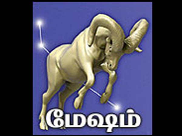 Image result for மேஷம்