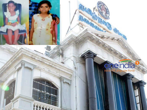 Two girls electrocuted in Chennai - Govt announces Rs 2 lakhs relief fund