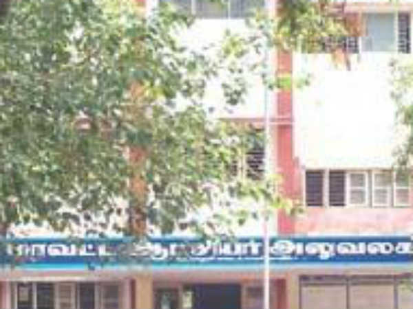 A Man tried to torch in front of Nagercoil collector office