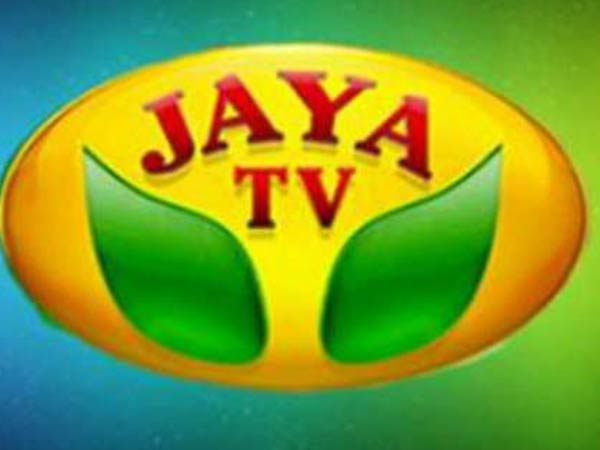Night shift staff are not allowed to go out in Jaya TV