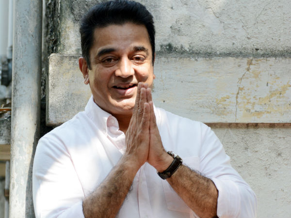Heavy Rain Kamal birthday function postpone in Pallikarana