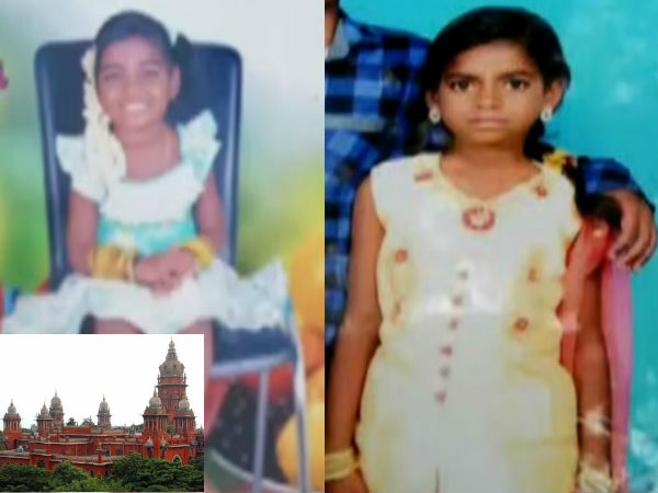 Chennai high court ordered Tamil nadu govt Rs 10 lakh compensation for the girls family