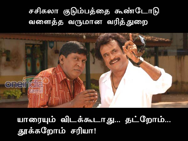 Memes creates political issues in TamilNadu