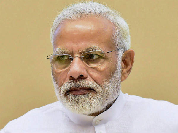 Narendra Modi greets citizens of concerned states on state formation day