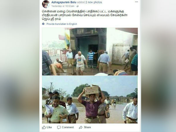 New controversy erupts over RSS Photo
