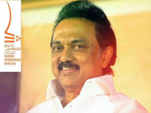 MK Stalin is in Sharjah