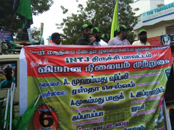 INTJ conducts agitation at Chennai, Trichy, Coimbatore and Madurai airports seeking death penalty for Babri masjid demolishers