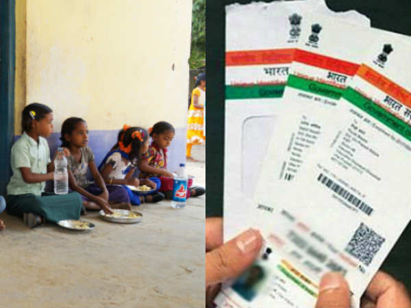 Children holding Aadhar card will be served food in Govt Lower primary schools says central.