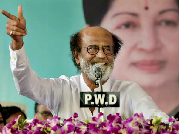 Rajini ordered fans to increase their fan club