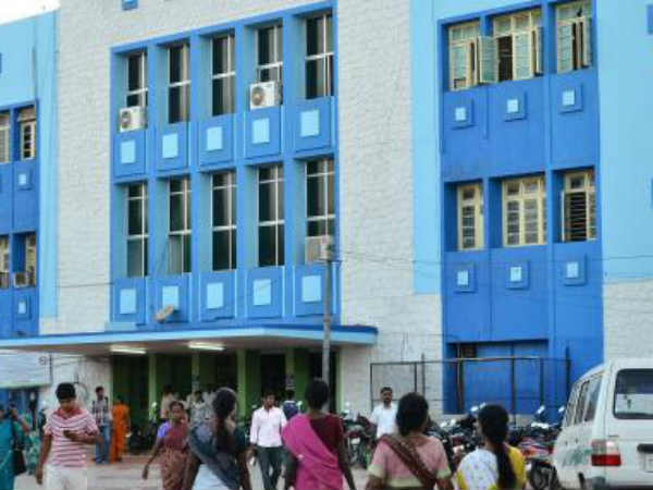 Dean Posting Vacancy in Thirunelveli Government Hospitals