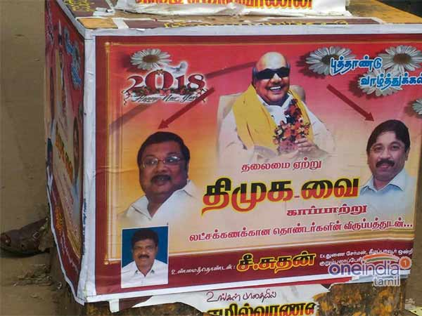 A Wall poster in Nellai requests MK Alagiri to Lead DMK soon