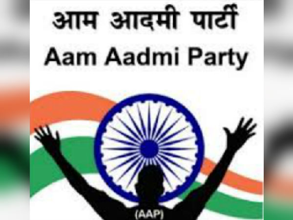 AAP demand disqualification of 116 BJP MLAs