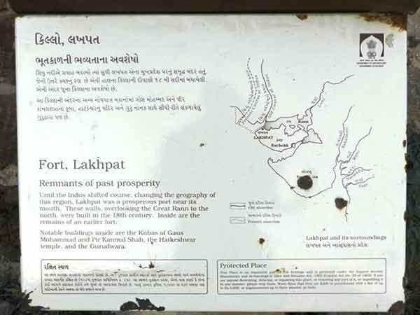 இந்தியா தமிழ் பேசிய நாகர்கள் தேசம்தான்... இன்றும் சாட்சியமாக இருக்கும் குஜராத்தின் கட்ச்-பூஜ்!