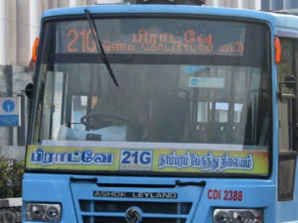அரசு பேருந்து கட்டணங்கள் 60% உயர்வு... அதிர்ச்சியில் உறைந்த பொதுமக்கள்!