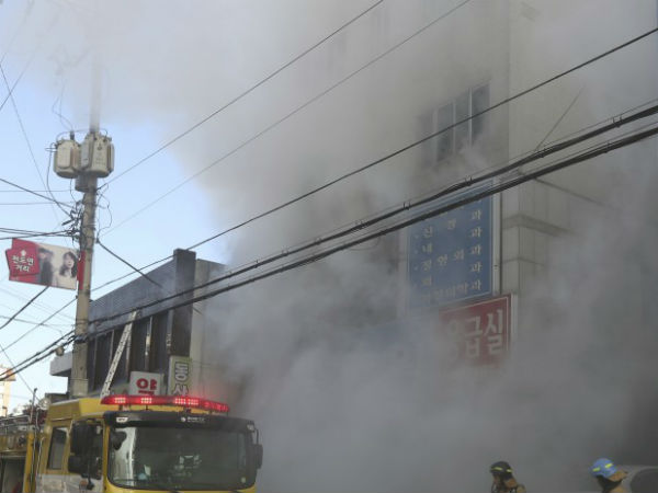Fire accident in South korea hospital at seoul kills 15