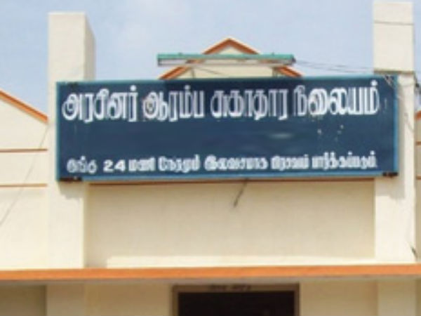 Nagercoil primary health center not maintained well