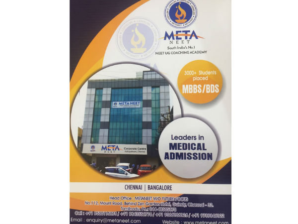 Do you have MMBS dream?: META NEET Academy is here to help you