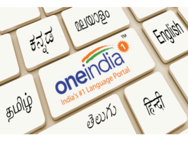 OneindiaTamil wants Freelancers