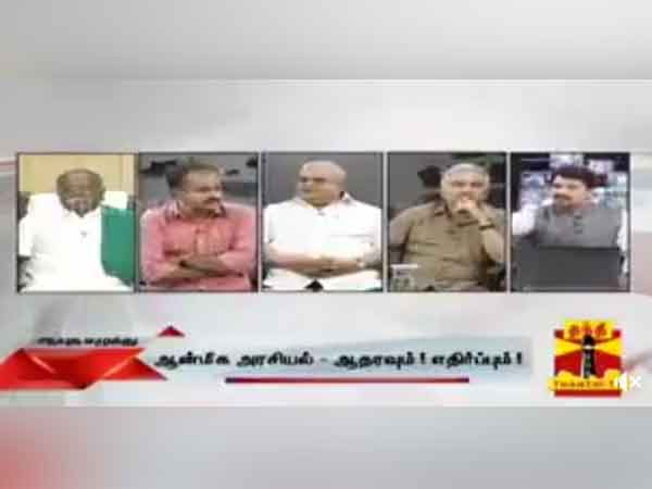 Rajinikanth fan's TV debate goes on viral