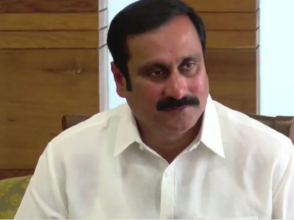 Anbumani Ramadoss admits in hospital?