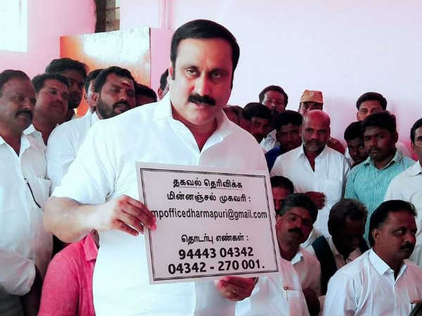 If the govt building is not open after finishing construction work inform me: Anbumani