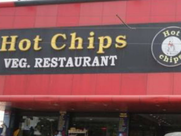I-T officials raid at Chennai Hot Chips Hotel
