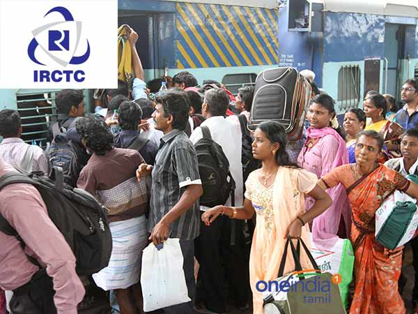 Tickets counters and online train booking services stopped for 4 hours tomorrow in Tamilnadu